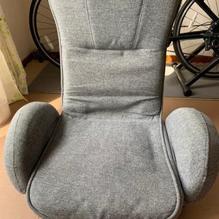 【ネット決済】【受取り者決定】回転式座椅子