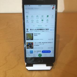 iPhone6s 黒 64G Simフリー (No.2) …