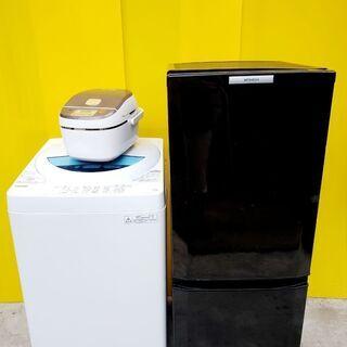 🌹大人気家電販売✨✨✨ご希望の家電をオススメセットでご紹介…