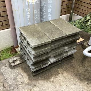 コンクリートブロック 石 12個 まとめて。