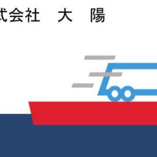 急募!大手通販サイト軽貨物ドライバー!ダブルワーク歓迎!