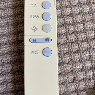 シーリングライト - 名古屋市