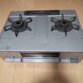 LPガス用 ガステーブル G55SVL