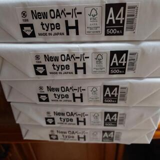 A 4 コピー用紙 250枚×5セット