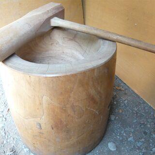 臼と杵・ケヤキ材 餅つき