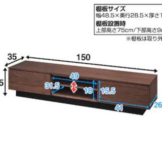 【ネット決済】ニトリ ローボード テレビ台
