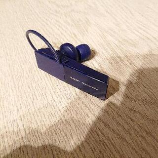 エレコム Bluetooth ヘッドセット USB 中古