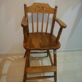 ベビーチェア 食事用椅子