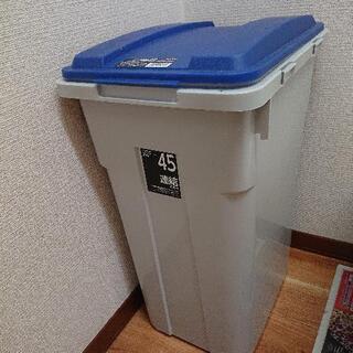 45L ゴミ箱