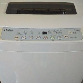 洗濯機 7kg 室内使用