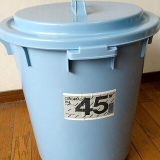 ゴミ箱 45L 丸形 蓋付き ポリ容器