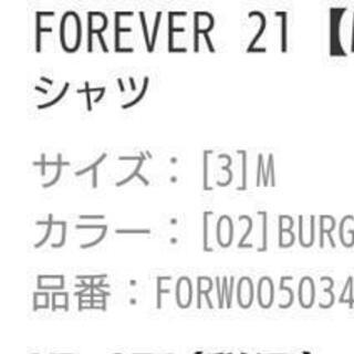 ☆新品・未使用☆ FOREVER 21 メンズ シャツ Mサイズ...