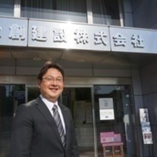 【未経験者歓迎】現場監督/経営幹部候補/未経験OK/年収360万...
