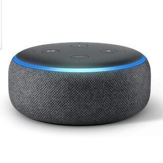 【新品】Echo Dot (エコードット)第3世代
