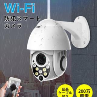 【ネット決済】IPカメラ C-P05   防犯スマートカメラ