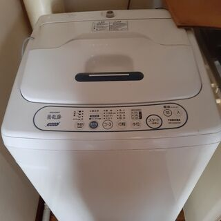 洗濯機 4.2kg TOSHIBA AW-42SA(W) 白