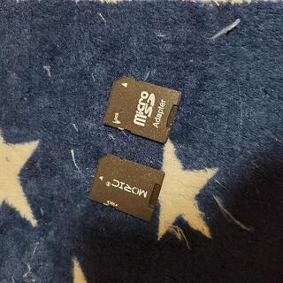 microSD → SDカード 変換アダプター 2個セット