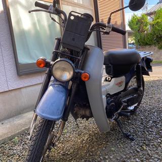 【ネット決済】 商談中 スズキ バーディ50cc