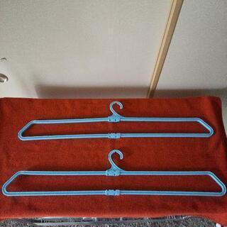 【無料】バスタオル用折りたたみハンガー 2個