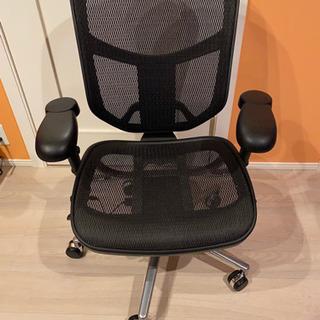 【ネット決済】高級デスクチェア エルゴヒューマン 椅子 定価8万円