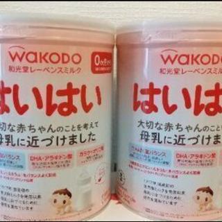 和光堂レーベンスミルク はいはい810g×2缶(未開封)