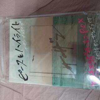 サザンオールスターズ CD ポンチョ付