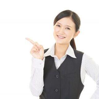 【日勤・土日休み・軽作業】軽い樹脂部品のカンタン検査♪女性活躍中!!