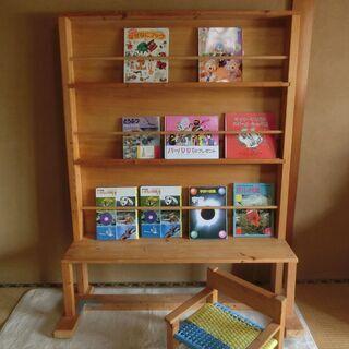 ◆手作り木製本棚&椅子◆ 引き取りにきて頂ける方