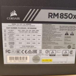 【ネット決済・配送可】Corsair RM850x コルセア  ...