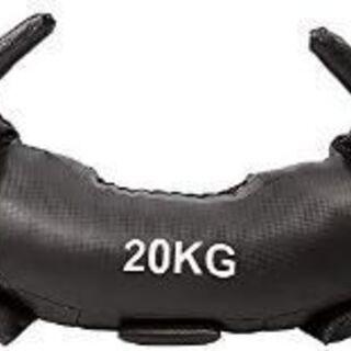【ネット決済】20kg ブルガリアンサンドバッグ
