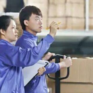 【6/21(月)17:00~21:00】【時給1100円】【日雇...