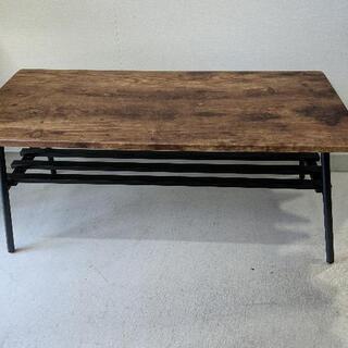 センターテーブル 折りたたみ式