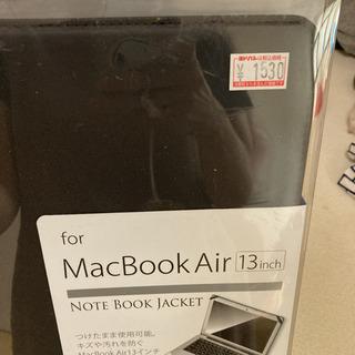 MacBook用 保護ケース