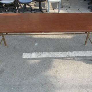 会議用テーブル探しています