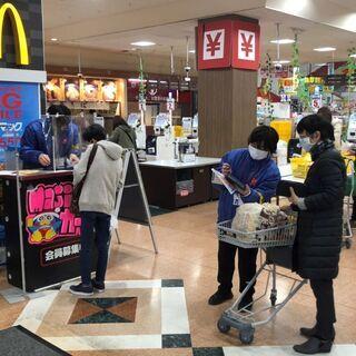 ♪高時給♪登録制★ドン・キホーテでのクレカ入会受付業務★  - 大阪市