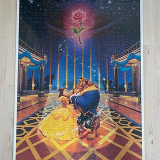 【ネット決済】Disneyジグソーパズル1000ピース 美女と野獣