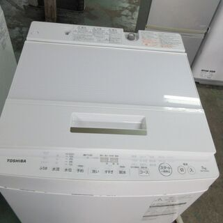 2017 Toshiba 7Kg- 無料配達
