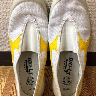 ムーンスター 靴 23.5㎝ 黄色 佐野中 上履き