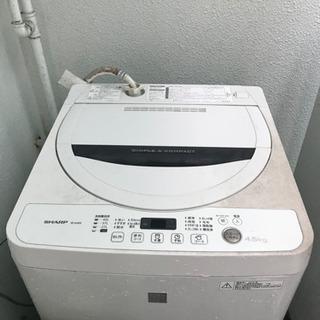 【SHARP洗濯機 4.5kg 2016年式】無料!早い者勝ち☆