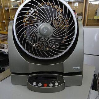 【恵庭】山善 サーキュレーター YAR-VJ19 2009年製 ...