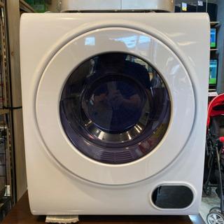 美品! 小型衣類乾燥機 アルミス VS-H030
