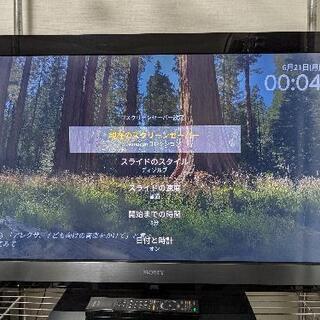 40インチテレビ SONY BRAVIA  KDL-40EX700(B)