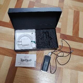 携帯型イオン発生機2万円位しました。