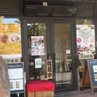 【時給1400円】メディアで話題!大井町のそうめん専門店で…