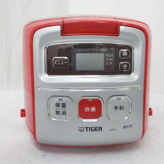 タイガーマイコン炊飯ジャー JAI-HAI550 2011年