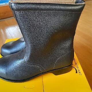 安全靴24.5EEE新品未使用