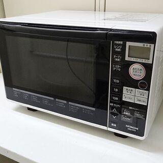 【恵庭】日立 オーブンレンジ MRO-RT5 2017年製…