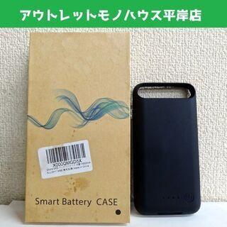 iPhone 6/6s/7/8/SE2 バッテリーケース 600...