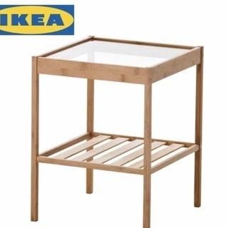 IKEA お洒落サイトテーブル