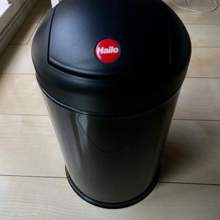 Hailo ゴミ箱 4L